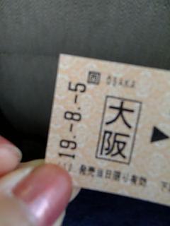 #364 大阪挟みぃの、、、