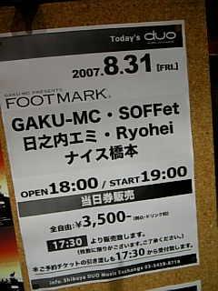 8/31 FOOTMARK