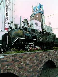 1113 はね新橋SL広場