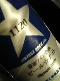 1120ビール☆ナイト