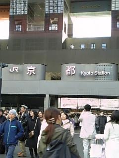 #541 2008初動き!