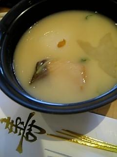 #542  京都のお正月