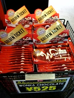 #557WONKAチョコレート!