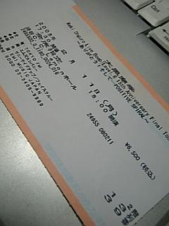 #582 2/11 摩季姉Live